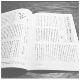 f:id:tomoko_ishimura:20170614124827j:plain