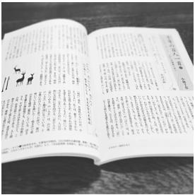 f:id:tomoko_ishimura:20170810131752j:plain