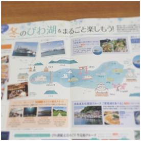 f:id:tomoko_ishimura:20171204145325j:plain