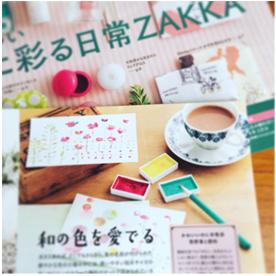f:id:tomoko_ishimura:20171214093512j:plain
