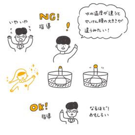 f:id:tomoko_ishimura:20191122144403j:plain