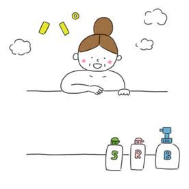 f:id:tomoko_ishimura:20191220111942j:plain
