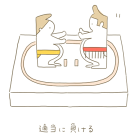 f:id:tomoko_ishimura:20200217165242j:plain