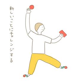 f:id:tomoko_ishimura:20200217165247j:plain