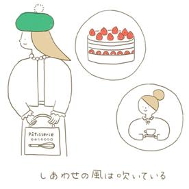 f:id:tomoko_ishimura:20200217165254j:plain