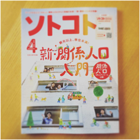 f:id:tomoko_ishimura:20200304101654j:plain