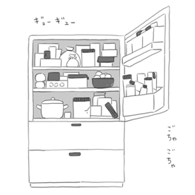 f:id:tomoko_ishimura:20200608123159j:plain