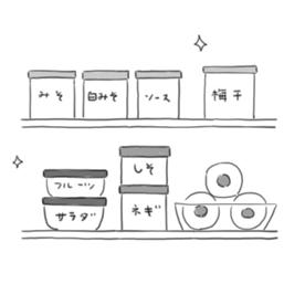 f:id:tomoko_ishimura:20200608123225j:plain
