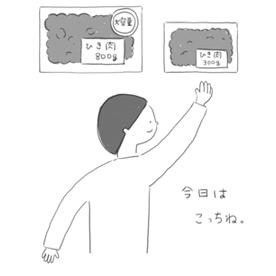 f:id:tomoko_ishimura:20200608123235j:plain