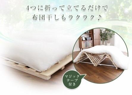 f:id:tomoko_suegami:20180502163640j:plain
