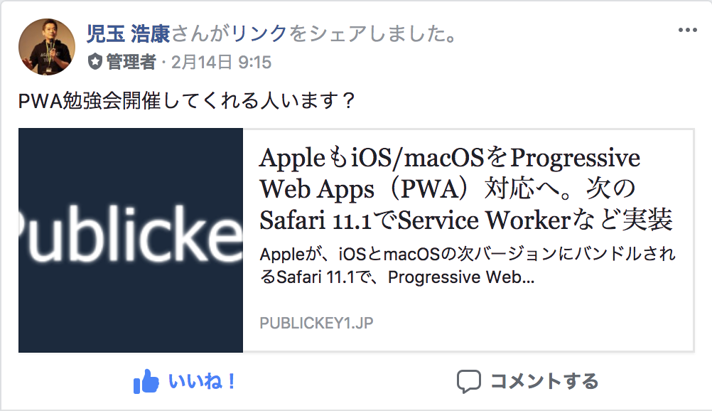 f:id:tomoko_tsubasa:20180304161319p:plain