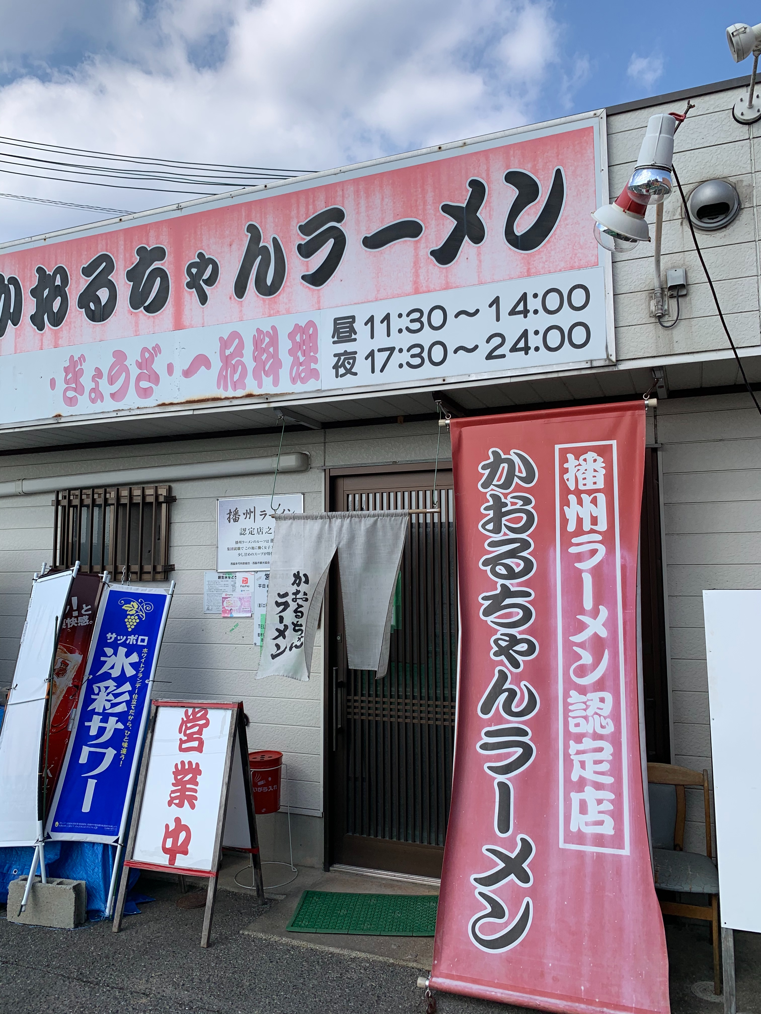 f:id:tomokun_camp:20210218161757j:image