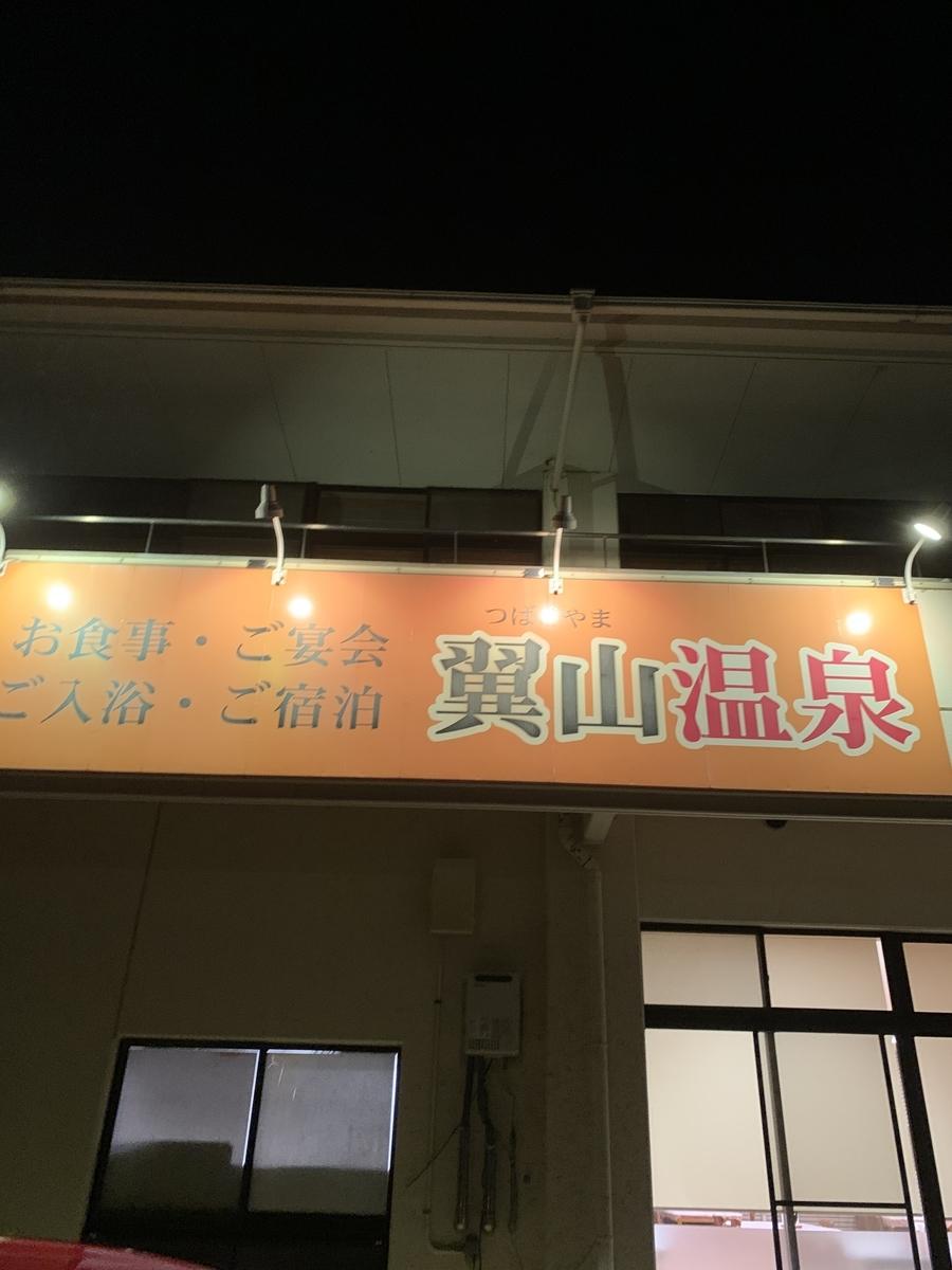 f:id:tomokun_camp:20210413182542j:plain
