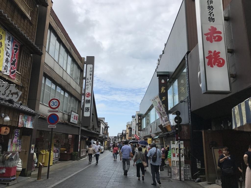 f:id:tomokusa_mei:20170818150251j:plain