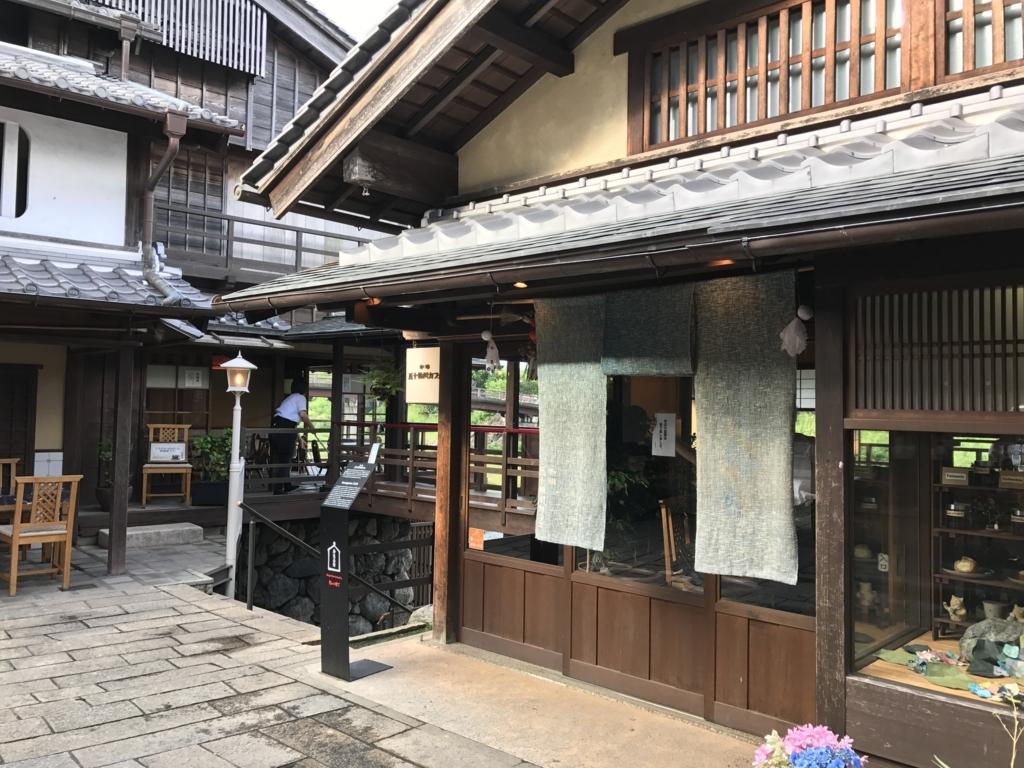 f:id:tomokusa_mei:20170818170356j:plain