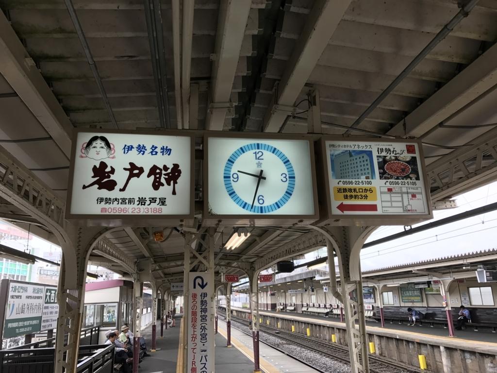 f:id:tomokusa_mei:20170818180200j:plain