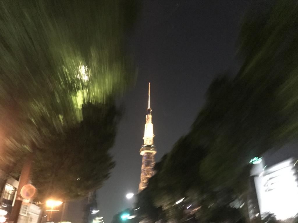 f:id:tomokusa_mei:20170831121124j:plain