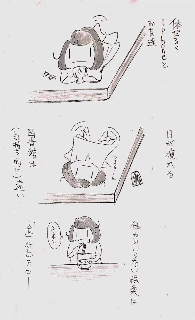 f:id:tomokusa_mei:20170927191736j:image