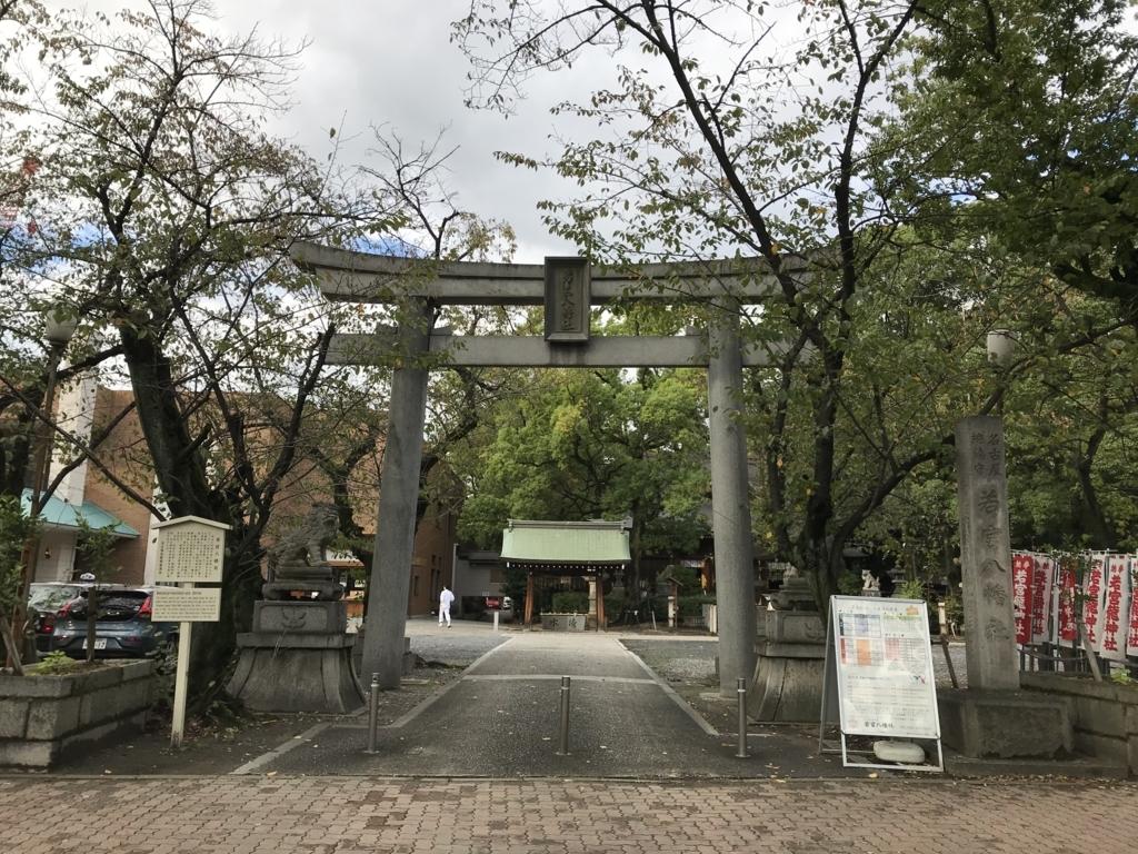 f:id:tomokusa_mei:20171026092028j:plain