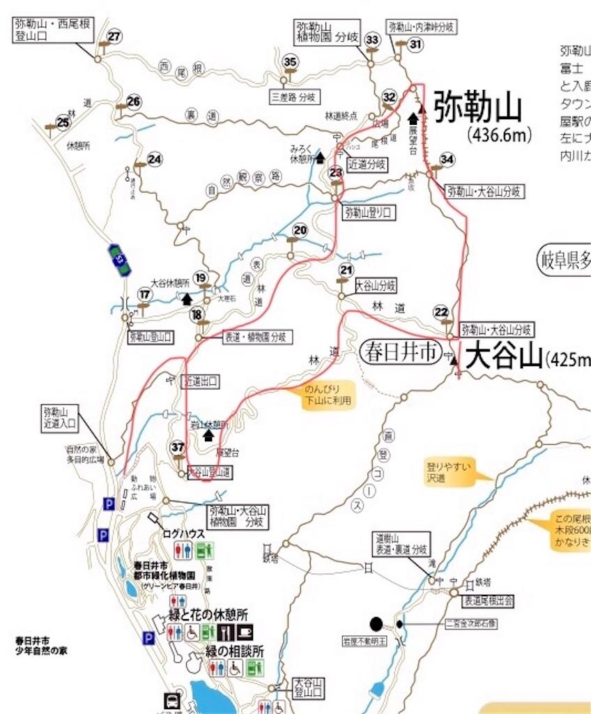 f:id:tomokusa_mei:20180421210100j:image