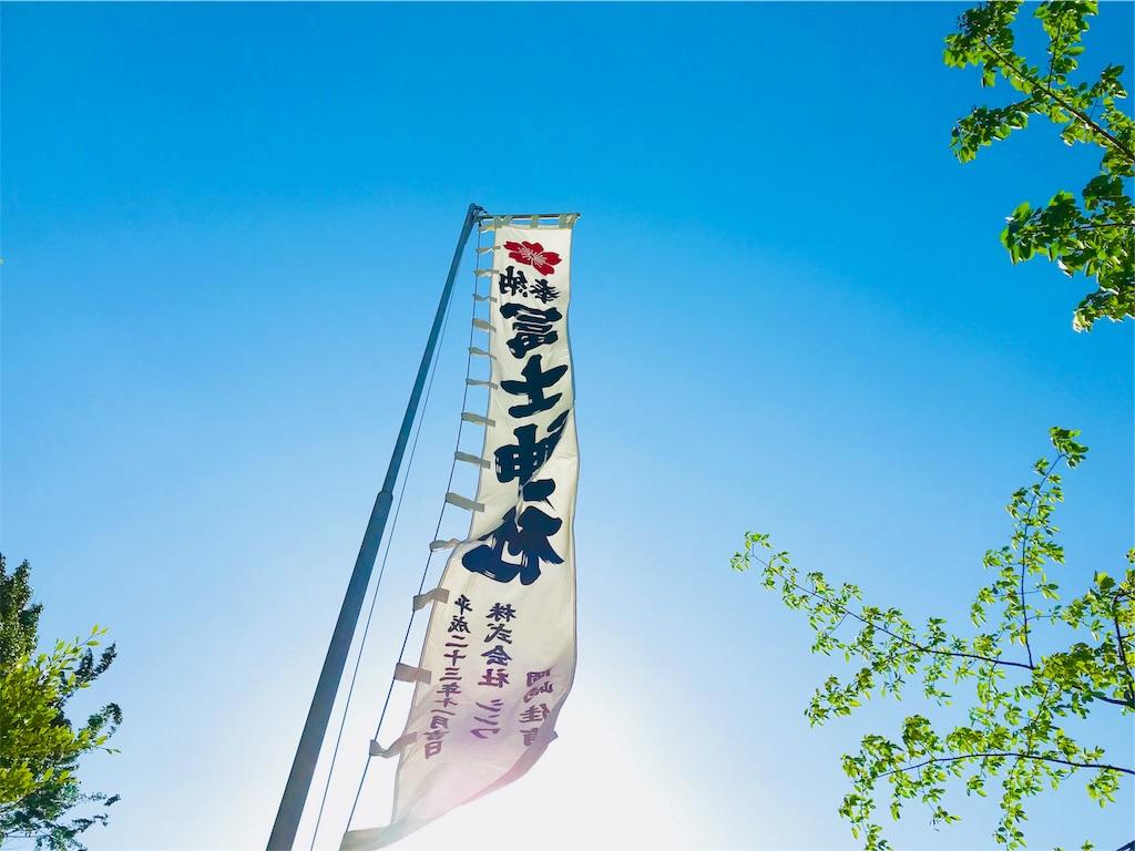 f:id:tomokusa_mei:20180510211621j:image