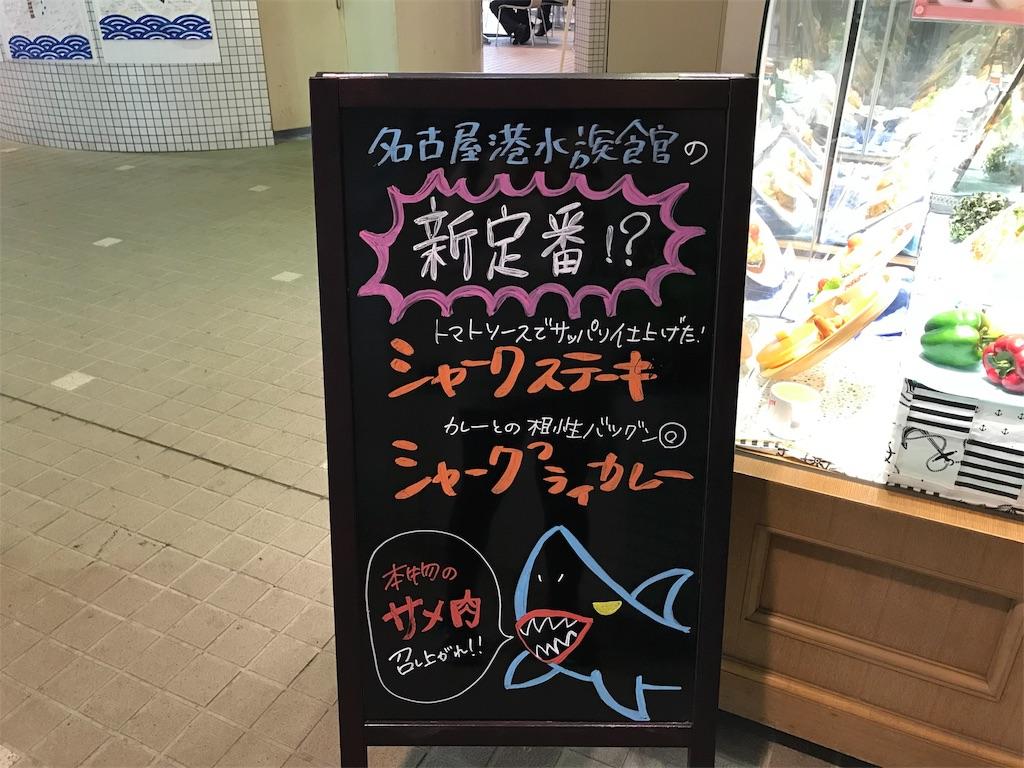 f:id:tomokusa_mei:20180515103416j:image