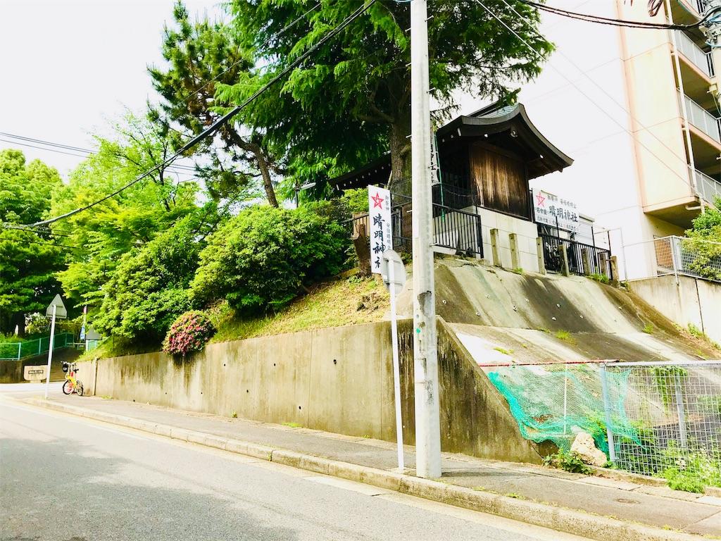 f:id:tomokusa_mei:20180518113324j:image