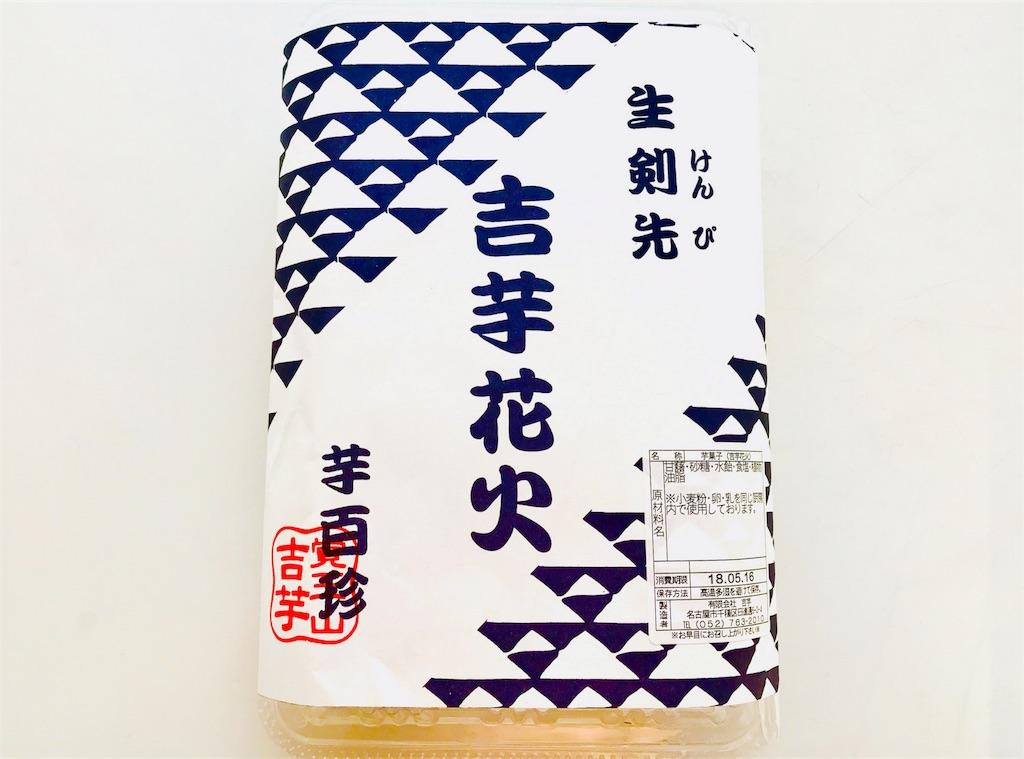 f:id:tomokusa_mei:20180518175202j:image