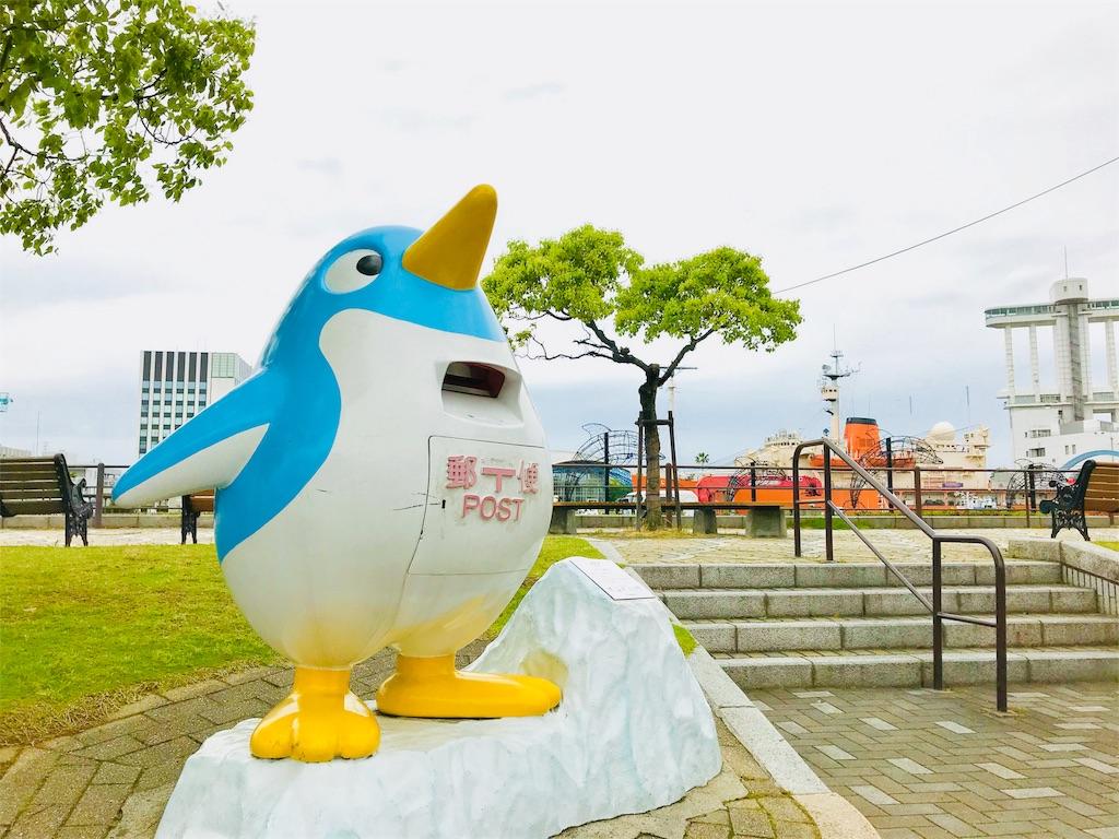 f:id:tomokusa_mei:20180519124418j:image