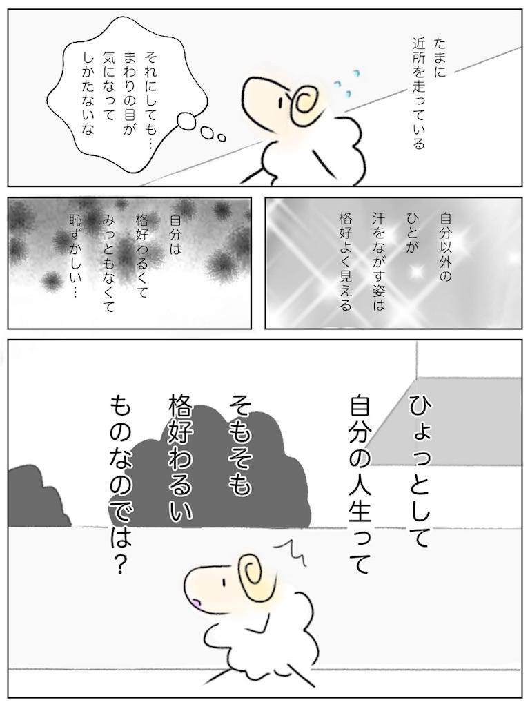 f:id:tomokusa_mei:20180629133325j:image