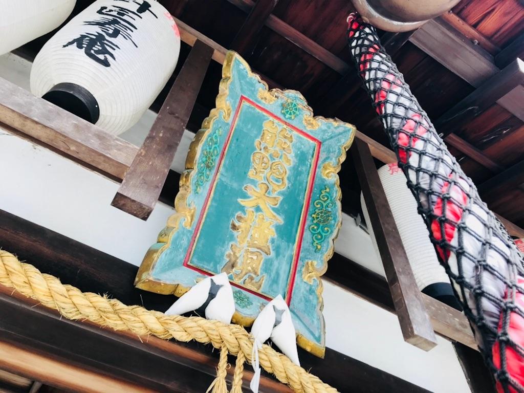 f:id:tomokusa_mei:20180809200210j:image