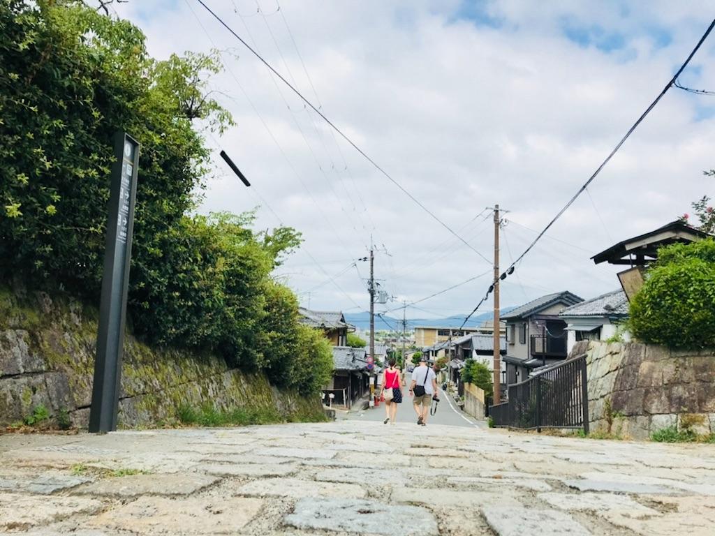 f:id:tomokusa_mei:20180809200502j:image