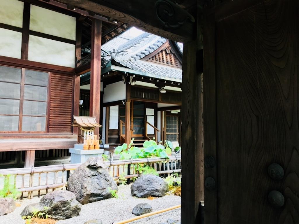 f:id:tomokusa_mei:20180809201444j:image