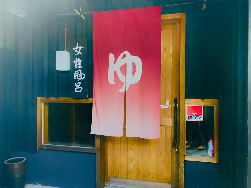 f:id:tomokusa_mei:20180809204219j:image