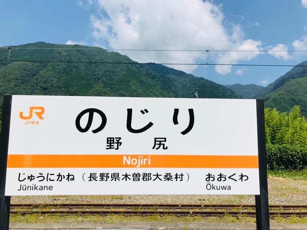 f:id:tomokusa_mei:20180810064644j:image