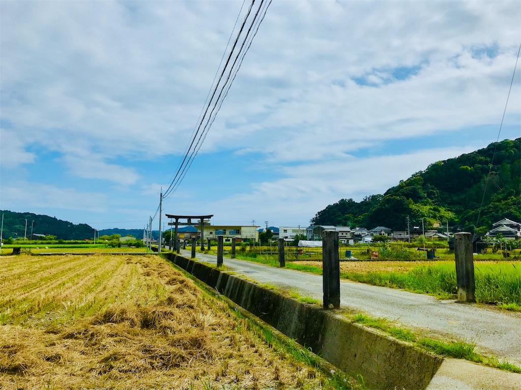 f:id:tomokusa_mei:20180919194640j:image