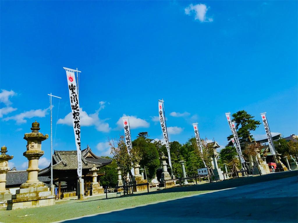f:id:tomokusa_mei:20181027154830j:image
