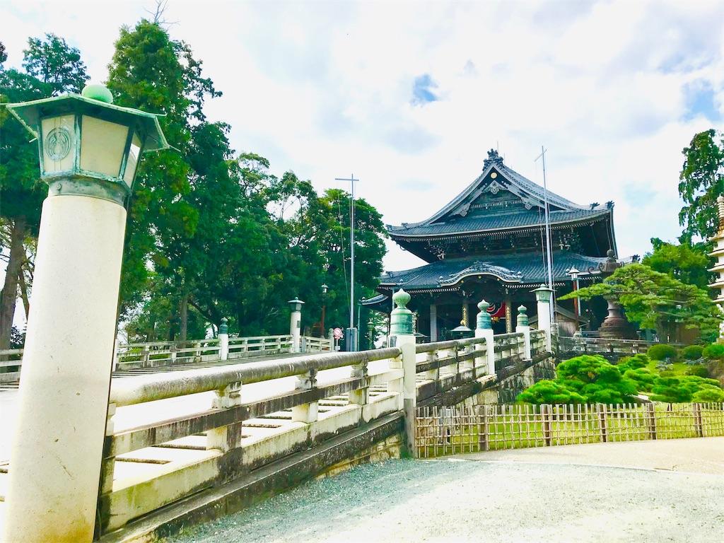 f:id:tomokusa_mei:20181027154903j:image