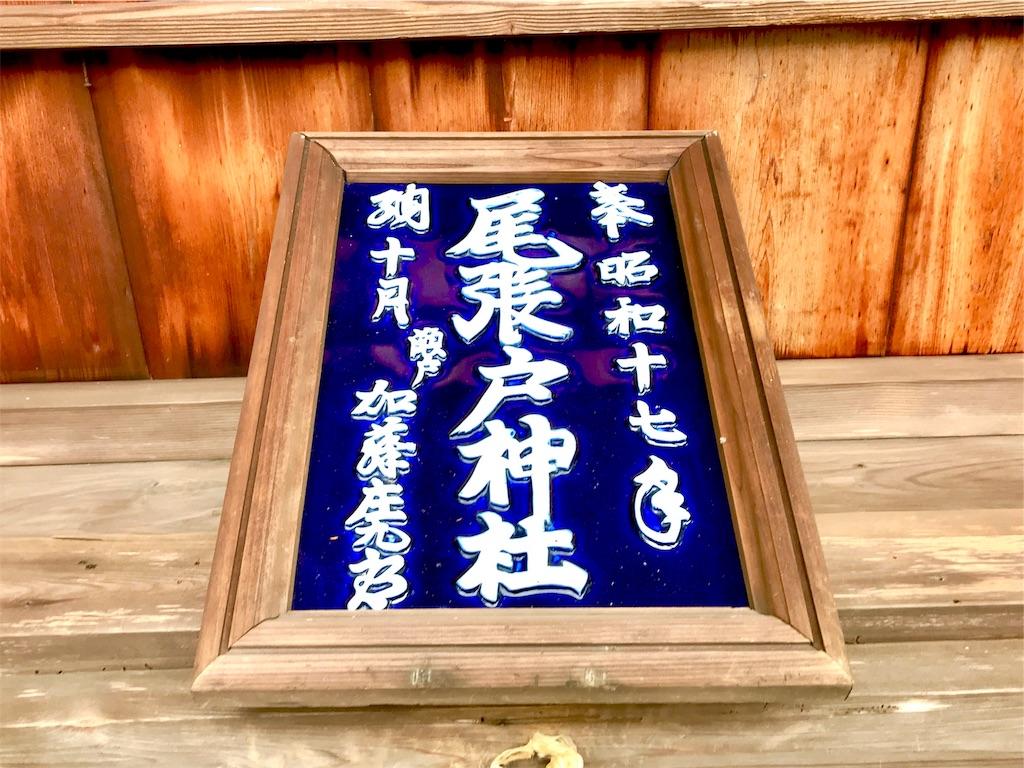 f:id:tomokusa_mei:20190526175241j:image