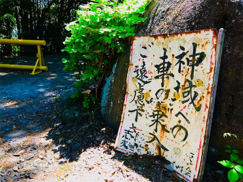 f:id:tomokusa_mei:20190526191808j:image