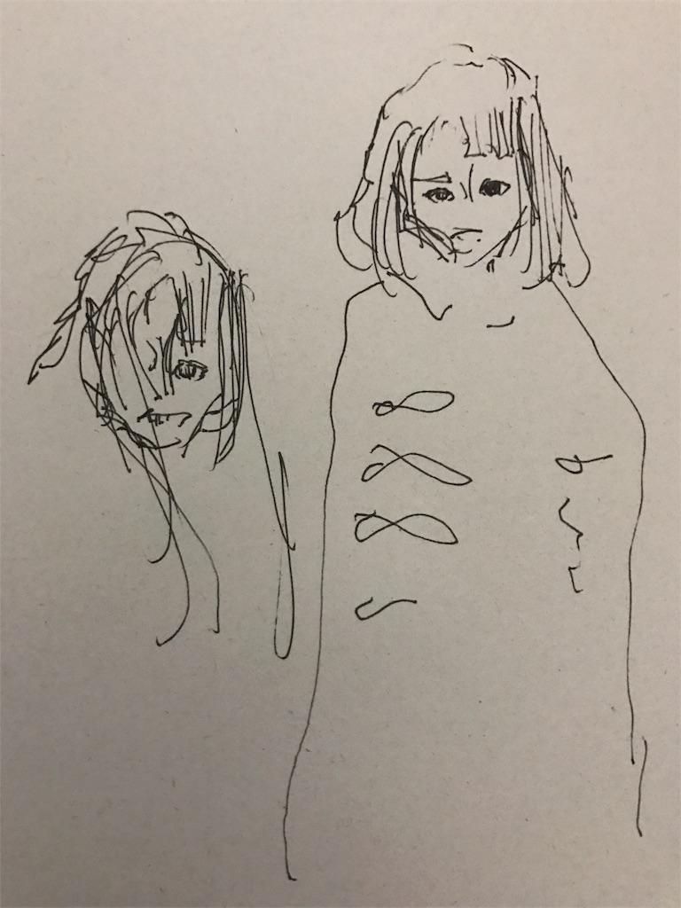 f:id:tomomarukun:20170409000827j:image