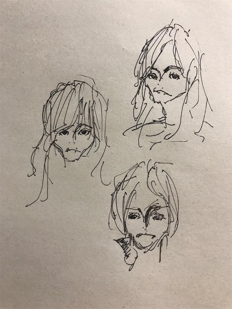 f:id:tomomarukun:20170724231026j:image