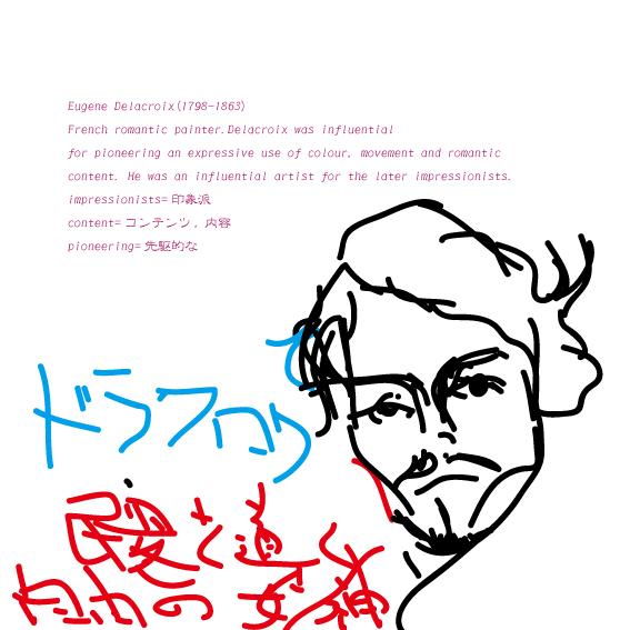 f:id:tomomarukun:20171107220137j:plain