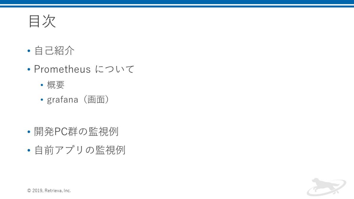 f:id:tomomi-takada:20191223190318p:plain