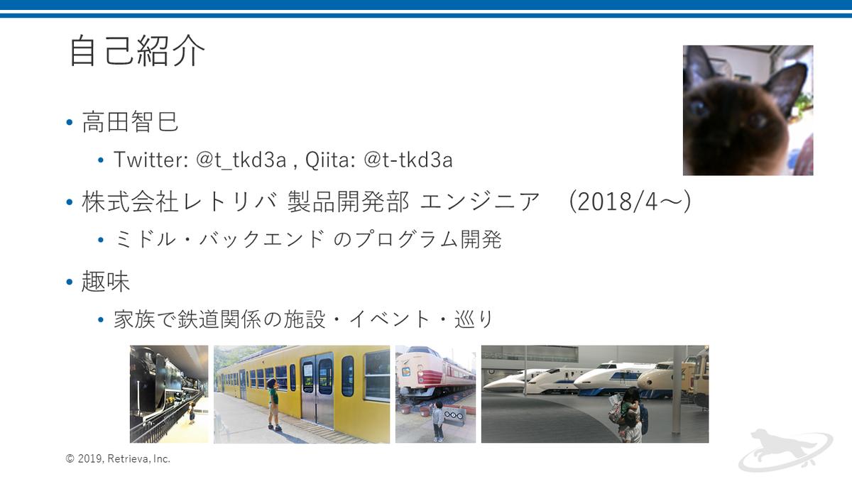 f:id:tomomi-takada:20191223190328p:plain