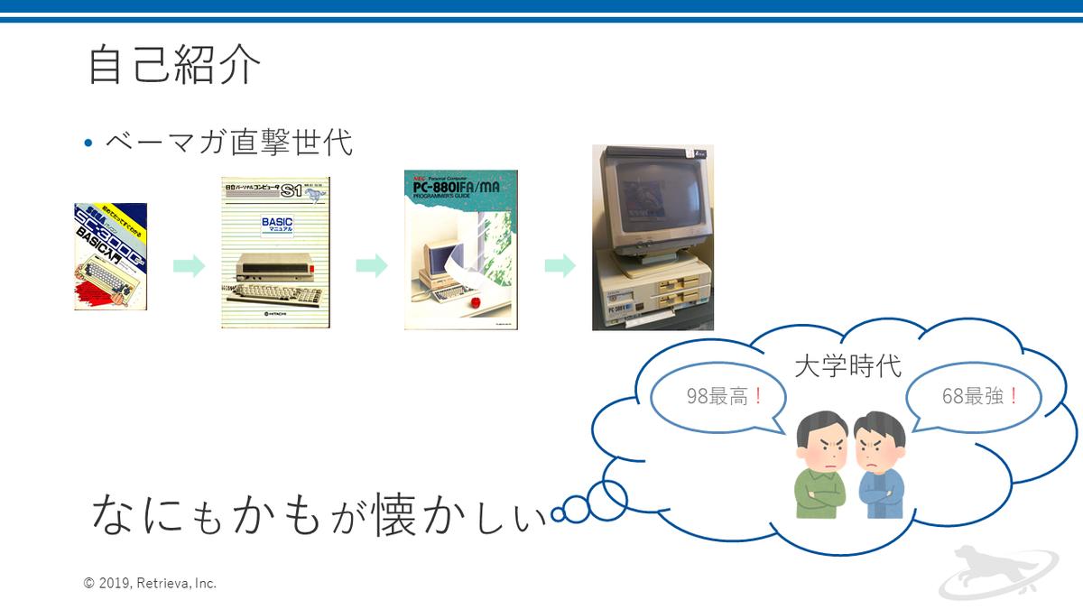 f:id:tomomi-takada:20191223190349p:plain