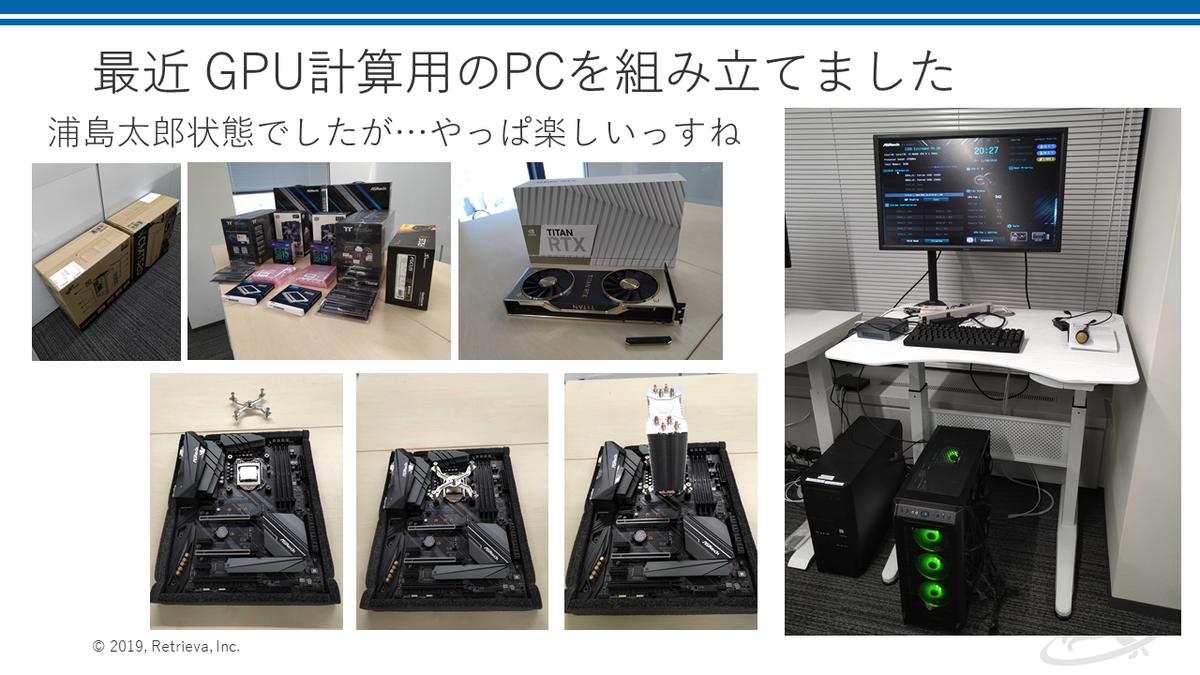 f:id:tomomi-takada:20191223190357p:plain