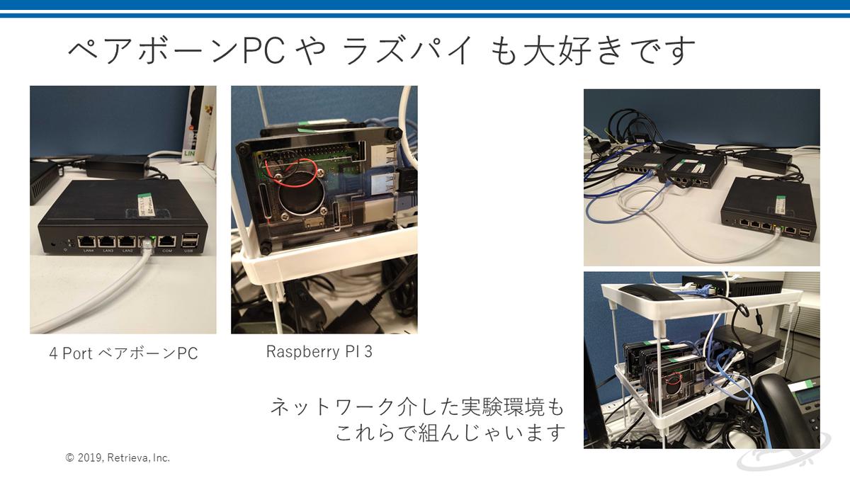 f:id:tomomi-takada:20191223190403p:plain