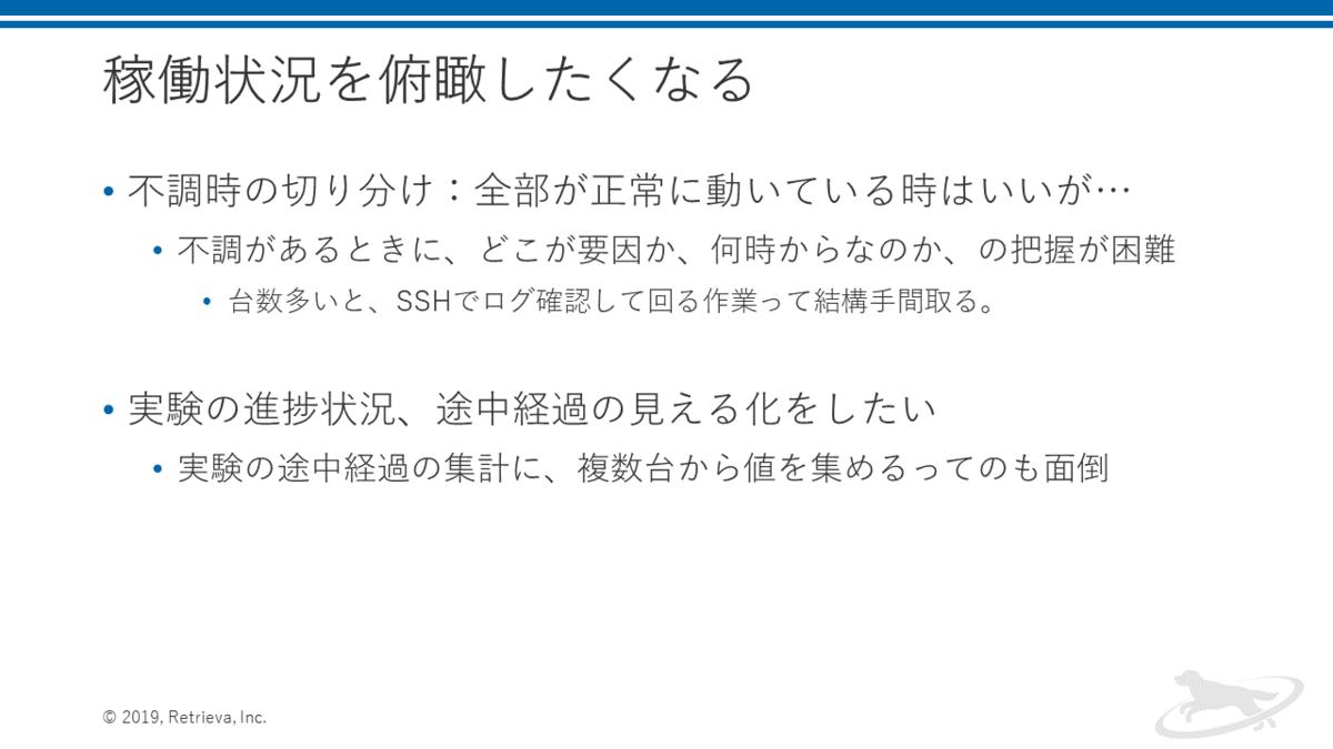 f:id:tomomi-takada:20191223190407p:plain