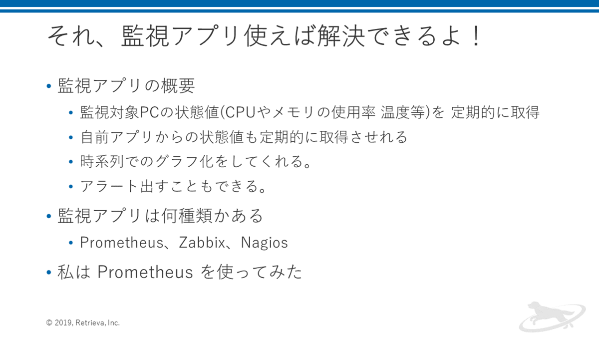 f:id:tomomi-takada:20191223190411p:plain
